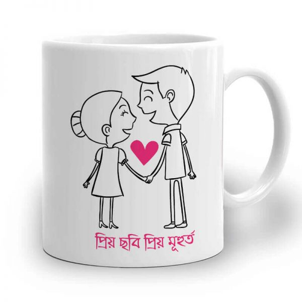 077. Romantic Mug With Image and Text – Right