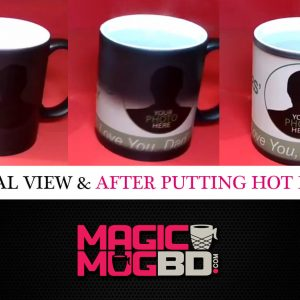 Magic Mug Black - Dhaka, Bangladesh