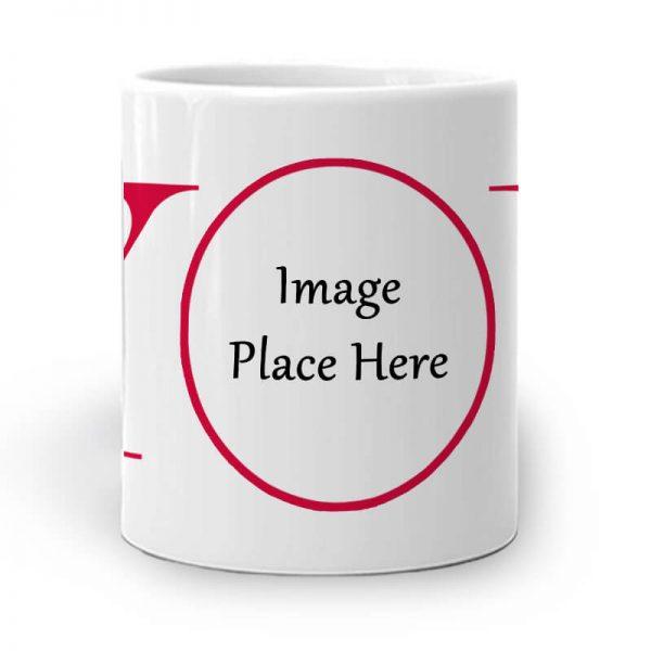 PC024. I Love You Mug Middle