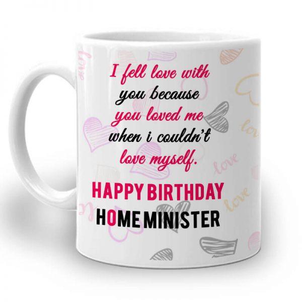 PC027. Home Minister Love Mug Left
