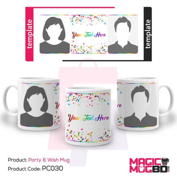 PC030. Party & Wish Mug
