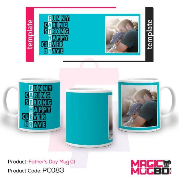 PC083. Father's Day Mug 01