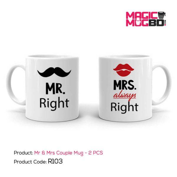 R103. Mr & Mrs Couple Mug – 2 PC