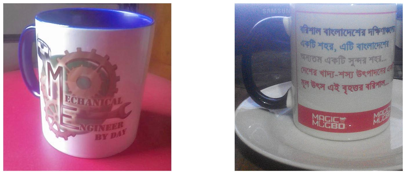 Color Mug Original Sample for company